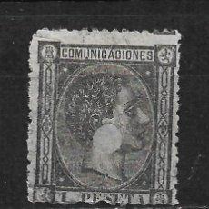 Sellos: ESPAÑA 1875 EDIFIL 169T USADO - 2/10. Lote 194627596