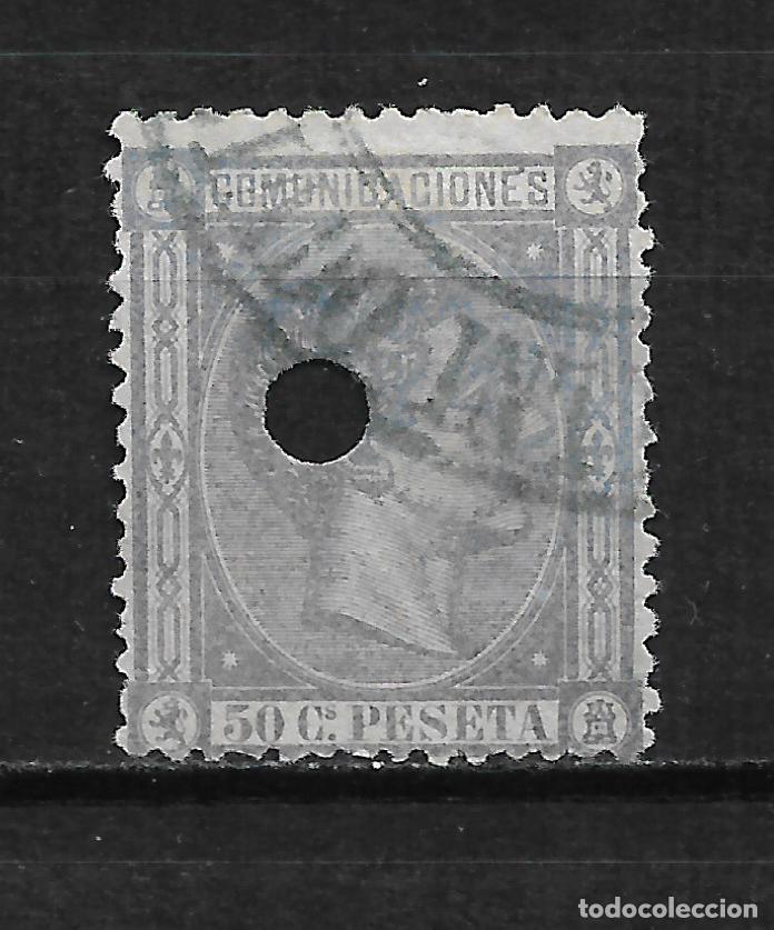 ESPAÑA 1875 EDIFIL 168T USADO - 2/10 (Sellos - España - Telégrafos)