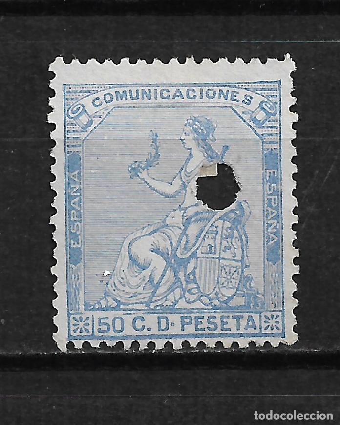 ESPAÑA 1873 EDIFIL 137T USADO - 2/10 (Sellos - España - Telégrafos)