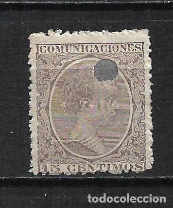 ESPAÑA 1889 EDIFIL 219T - 2/9 (Sellos - España - Telégrafos)