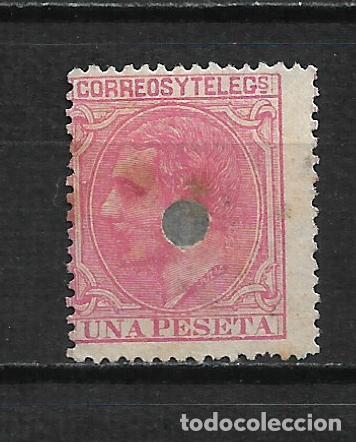 ESPAÑA 1899 EDIFIL 207T - 2/9 (Sellos - España - Telégrafos)