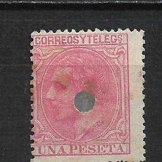 Sellos: ESPAÑA 1899 EDIFIL 207T - 2/9. Lote 195006466