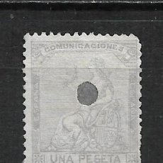 Sellos: ESPAÑA 1873 EDIFIL 138T - 2/9. Lote 195006490