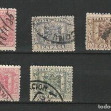 Sellos: ESPAÑA TELÉGRAFOS EDIFIL 72,76,77,78 Y 79 USADOS. Lote 195400877