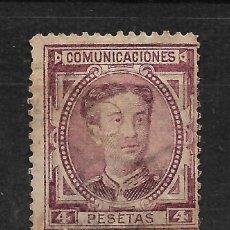 Sellos: ESPAÑA 1876 EDIFIL 181T - 20/3. Lote 195546892