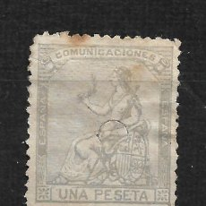 Sellos: ESPAÑA 1873 EDIFIL 138T - 20/3. Lote 195547501