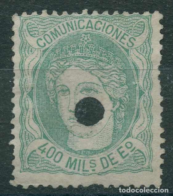 TELÉGRAFOS - EDIFIL 110T (*) - ESPAÑA 1870 - EFIGIE ALEGÓRICA DE ESPAÑA (Sellos - España - Telégrafos)