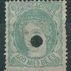 Sellos: TELÉGRAFOS - EDIFIL 110T (*) - ESPAÑA 1870 - EFIGIE ALEGÓRICA DE ESPAÑA. Lote 195821387