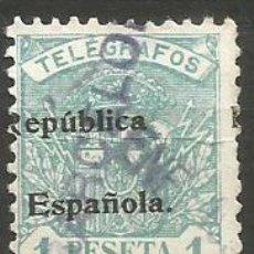 Sellos: ESPAÑA TELEGRAFOS EDIFIL NUM. 67 USADO. Lote 196749310
