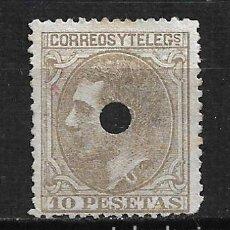 Sellos: ESPAÑA 1879 EDIFIL 209T - 15/36. Lote 197187090