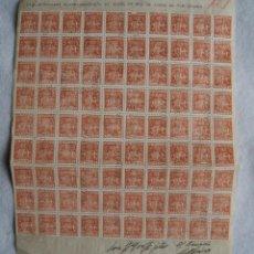 Sellos: HOJA DE PAGO CON SELLOS DE TELEGRAFOS 90 SELLOS DE 10 PTAS. Lote 197291432