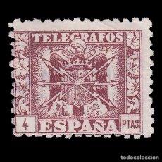 Sellos: TELÉGRAFOS.1940-42 ESCUDO DE ESPAÑA.4P.NUEVO*.EDIFIL. 83. Lote 197760356