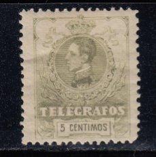 Timbres: TELEGRAFOS EDIFIL 47* NUEVO CON CHARNELA. ALFONSO XIII. AÑO 1912 (220). Lote 198990285