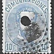 Timbres: EDIFIL Nº 121T TELEGRAFOS. Lote 199589992