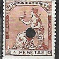 Francobolli: EDIFIL Nº 139T TELEGRAFOS. Lote 199590521