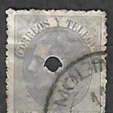 Timbres: EDIFIL 212T TELEGRAFOS. Lote 199592903