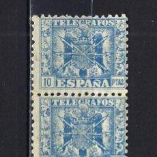 Sellos: 1940 ESPAÑA - TELÉGRAFOS 10 PESETAS - EDIFIL 84 - BLOQUE DE 4 - MNG** NUEVOS SIN FIJASELLOS SIN GOMA. Lote 199701961