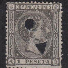 Francobolli: 1875 SELLO TELEGRAFO TALADRADO EDIFIL 169T(º) VC 8,00€. Lote 214395283
