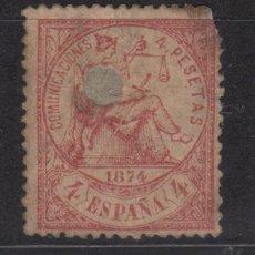 Sellos: 1870 SELLO TELEGRAFO TALADRADO EDIFIL 139T(º) VC 27,00€. Lote 201279901