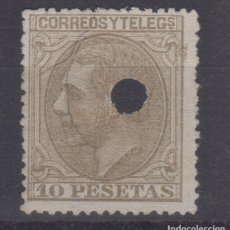 Sellos: 1879 ALFONSO XII 209T(º) VC 34,00€. Lote 201515780