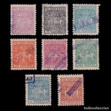 Francobolli: TELÉGRAFOS.1932/33 ESCUDO ESPAÑA.SERIE.USADO.EDIFIL. 68/75. Lote 202318607