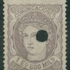 Francobolli: TELÉGRAFOS - EDIFIL 111T (*) - ESPAÑA 1870 - EFIGIE ALEGÓRICA DE ESPAÑA. Lote 202436848