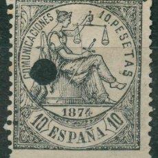 Francobolli: TELÉGRAFOS - EDIFIL 152T (*) - ESPAÑA 1874 - ALEGORIA DE LA JUSTICIA. Lote 202437386