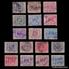 Francobolli: TELÉGRAFOS.1940-49.ESCUDO ESPAÑA.SERIE MATASELLO LEGIBLE.EDIFIL. 76-92.. Lote 202437653