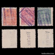 Sellos: TELÉGRAFOS.1932-3.ESC. ESPAÑA.3 FECH. CARTAGENA.EDIFIL 71-3.. Lote 202638111