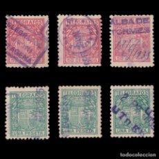 Sellos: TELÉGRAFOS.1932-3.ESCUDO ESPAÑA.6 FECHADOR.EDIFIL 72-3.. Lote 202646337