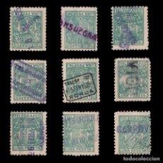 Sellos: TELÉGRAFOS.1932-33.ESCUDO ESPAÑA.1P.9 FECHADOR.EDIFIL 73.. Lote 202662817