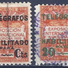 Sellos: TELÉGRAFOS. BARCELONA 1930. HABILITACIÓN TIPO A. EDIFIL NÚMERO 1 Y 2.. Lote 203027092