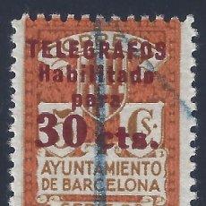 Sellos: TELÉGRAFOS. BARCELONA 1934. HABILITACIÓN TIPO B. EDIFIL 6. VALOR CATÁLOGO: 15 €.. Lote 203028507
