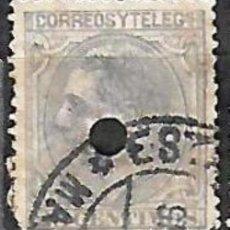 Selos: EDIFIL 204T TELEGRAFOS. Lote 203867243