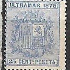 Sellos: EDIFIL 32* NUEVO CUBA. Lote 204529006