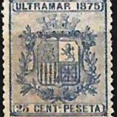 Sellos: EDIFIL 32* NUEVO CUBA. Lote 204529025