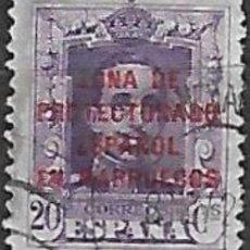 Sellos: EDIFIL 85 USADO MARRUECOS. Lote 204529275