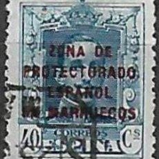 Sellos: EDIFIL 88 USADO MARRUECOS. Lote 204529306