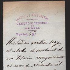 Sellos: MURCIA.- CUERPO DE TELEGRAFOS,-AL JEFE DE CIEZA- AÑO 1890.- VER FOTO. Lote 205189361