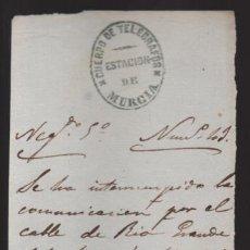 Sellos: MURCIA.- CUERPO DE TELEGRAFOS,-AL JEFE DE CIEZA- AÑO 1876.- VER FOTO. Lote 205189766
