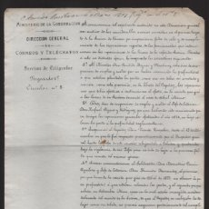 Sellos: MADRID.- MINITERIO GOBERNACION- CORREOS Y TELEGRAFOS- CIRCULAR Nº 5.- AÑO 1877-VER FOTO. Lote 205191527