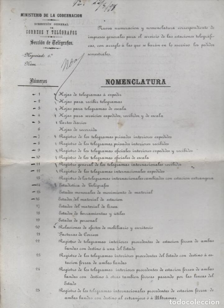 Sellos: MADRID.- MINITERIO GOBERNACION- CORREOS Y TELEGRAFOS-NOMENCLATURA- AÑO 1891-VER FOTO - Foto 2 - 205192096