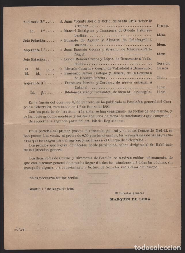 Sellos: MADRID.- MINITERIO GOBERNACION- CORREOS Y TELEGRAFOS- CIRCULAR GRAL. NOTICIAS- AÑO 1896-VER FOTO - Foto 2 - 205192236