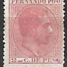 Sellos: EDIFIL FERNANDO POO NUEVO 2C* NUEVO C/FS. Lote 205525406