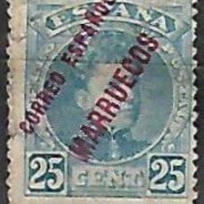 Sellos: EDIFIL MARRUECOS 25C* NUEVO C/FS. Lote 205525620