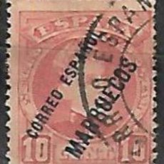 Sellos: EDIFIL MARRUECOS 10C. USADO. Lote 205525733