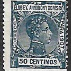 Sellos: EDIFIL ELOBY 50C.* NUEVO C/FS. Lote 205526886