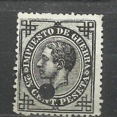 Sellos: 8405A-SELLOS CLASICO ALFONSO XII 1876 Nº 185T USADO POR TELEGRAFOS . 12,00€. Lote 206413281