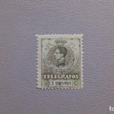 Sellos: ESPAÑA - 1912 - ALFONSO XIII - TELEGRAFOS - EDIFIL 47 - MNH** - NUEVO - BUEN CENTRAJE - LUJO.. Lote 207294815