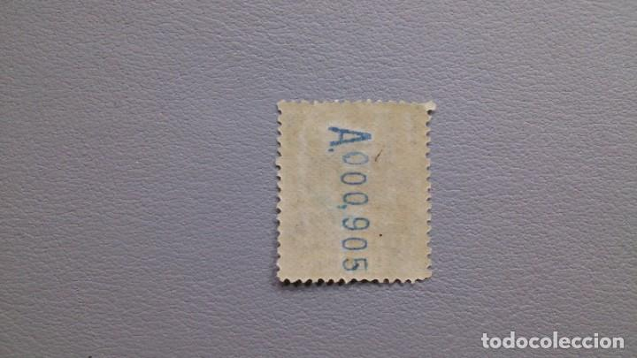 Sellos: ESPAÑA - 1912 - ALFONSO XIII - TELEGRAFOS - EDIFIL 47 - MNH** - NUEVO - BUEN CENTRAJE - LUJO. - Foto 2 - 207294815